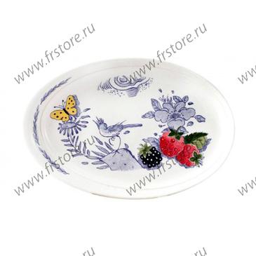 Блюдо овальное малое. Oiseau Bleu Fruits