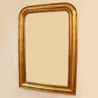 """Зеркало настенное полукруглое """"золото"""""""