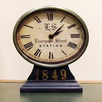 Часы настольные 1849