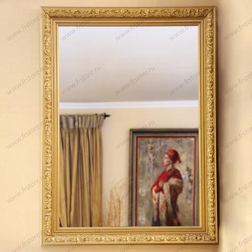 Зеркало золотое