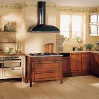 Кухня MAULNES