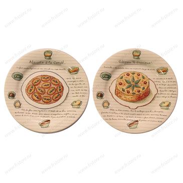 Тарелка для канапе  Ассорти Desserts Gourmands gien